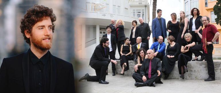 Международная органная серия ELMA 2019-2020. Афиша Зихрон-Яаков