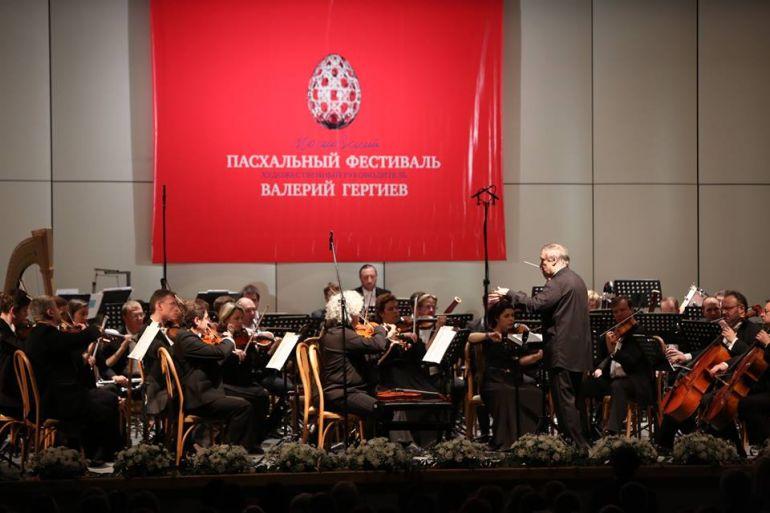 Концерт симфонического оркестра Мариинского театра. Афиша Пермская филармония 2019