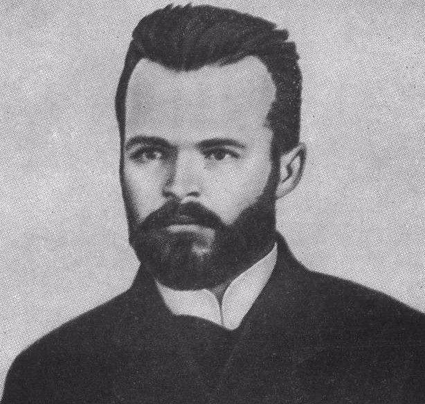 Біографія Марка Черемшини