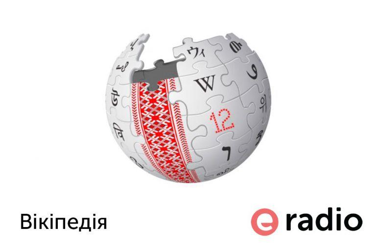 Новинарня - Українська Вікіпедія