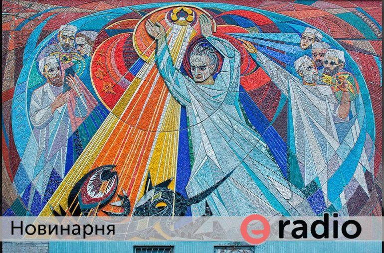 Новинарня - Decommunised Ukrainian Soviet Mosaics