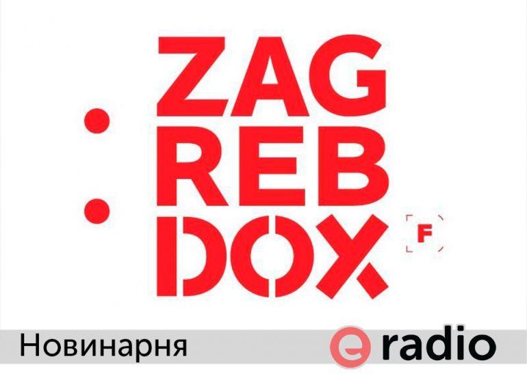 Новинарня - Загреб Докс 2016
