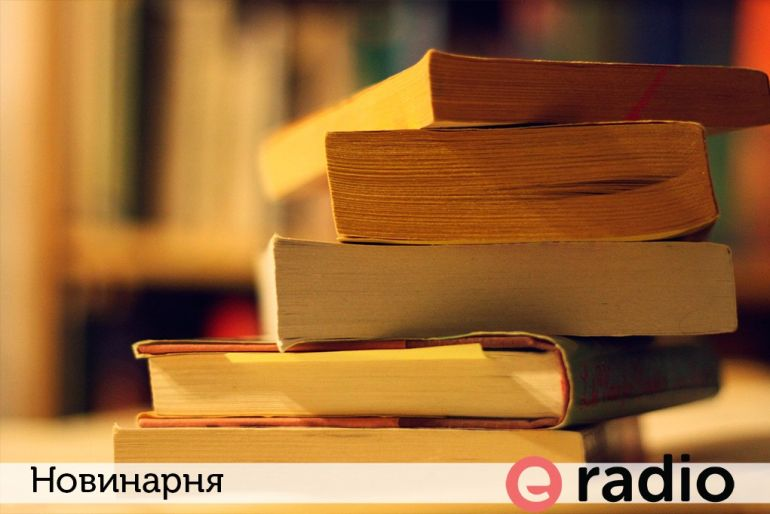 Новинарня - Інститут книги
