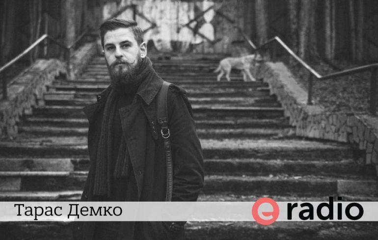 Книгобачення - Тарас Демко