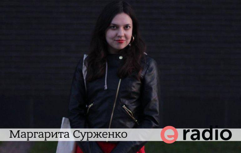 Книгобачення - Маргарита Сурженко