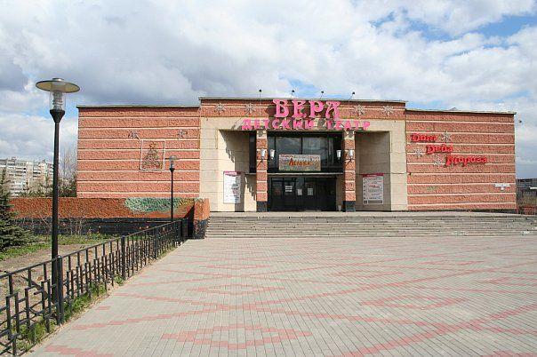 Закрытие XXVI театрального сезона театра «Вера»