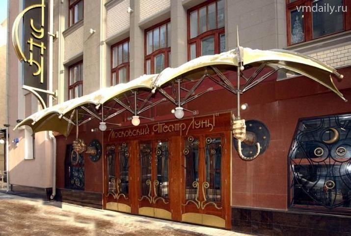 Афиша театра в москве июнь афиша кино иркутск на завтра
