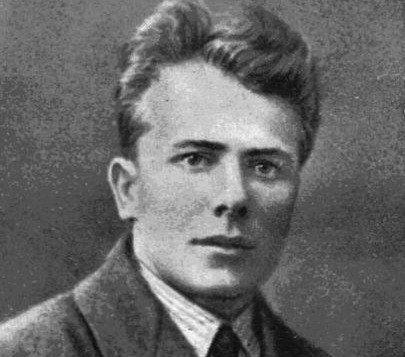 Біографія Григорія Косинки