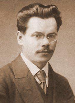 Біографія Петра Карманського