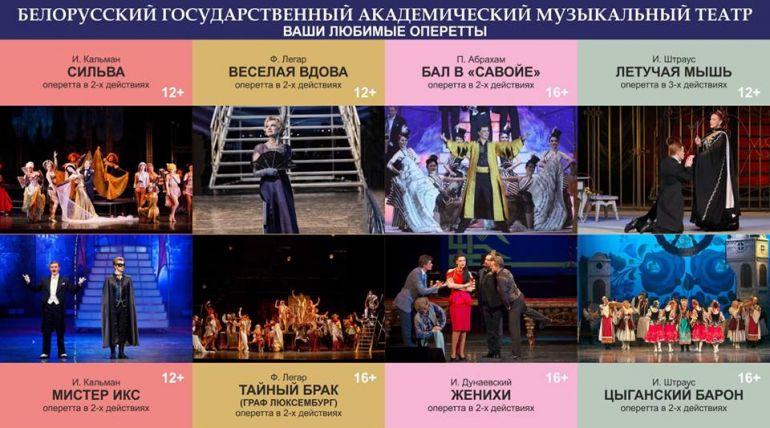 Татарский театр в челнах афиша