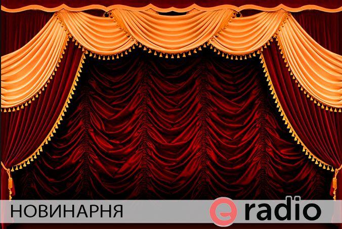 Новинарня - Фестиваль Театрів у Львові