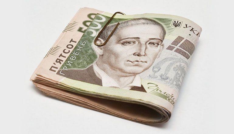 финансы кредит деньги