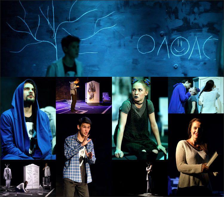 Театр драмы иркутск афиша на октябрь 2016 спектакль во владивостоке афиша