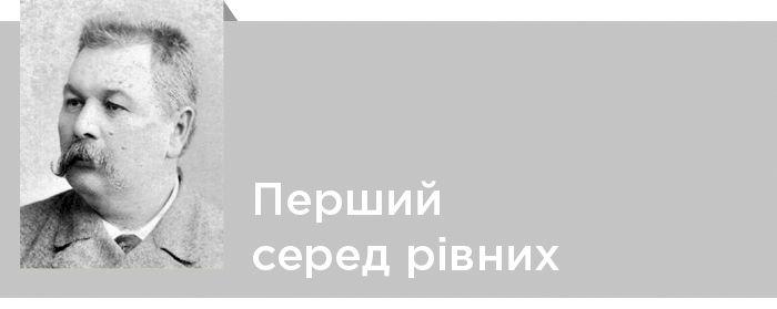 Марко Кропивницький - Перший серед рівних. Дивитися фільм