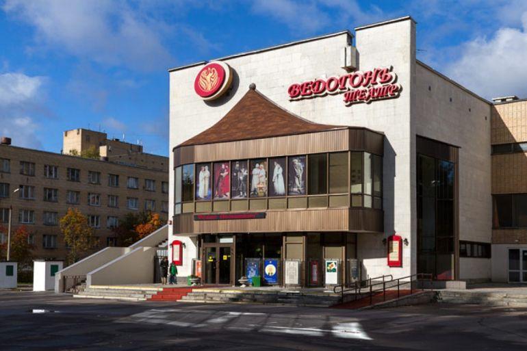 Афиша театр зеленоград афиша на театр луначарского афиша на ноябрь