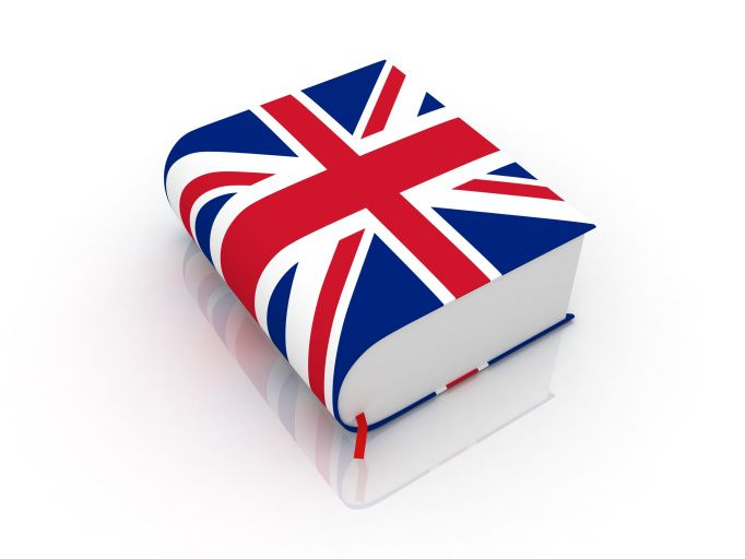Курсы английского языка. Хорошие курсы английского
