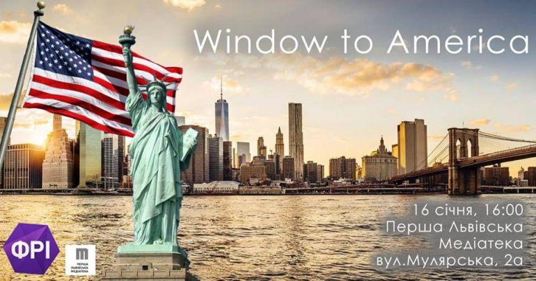 Window to America. Львівська ФРІ. Афіша Львів 2019