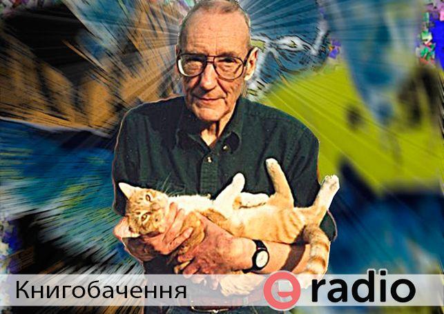 Книгобачення - Джанк-література (В. Мірошниченко)