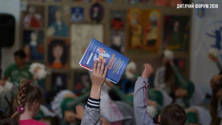 Підсумки 11-го Дитячого Форуму у Львові