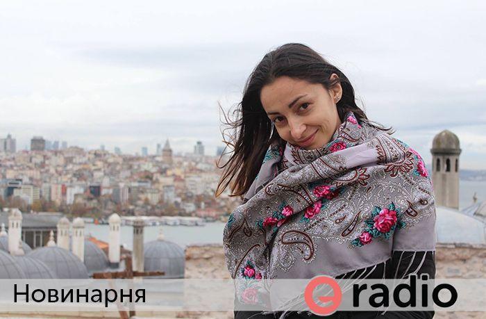 Новинарня - Ірина Вікирчак про фестиваль Read My World