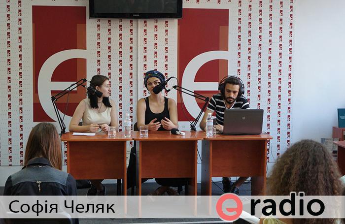 Радіо Культурна Еволюція. Книгобачення - Софія Челяк