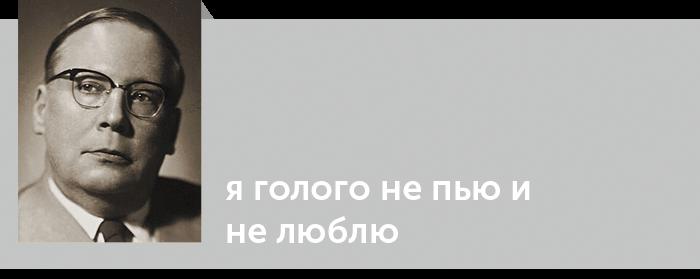 Я голого не пью и не люблю... Стихотворения и поэмы 1918—1939 годов. Николай Заболоцкий. Читать онлайн