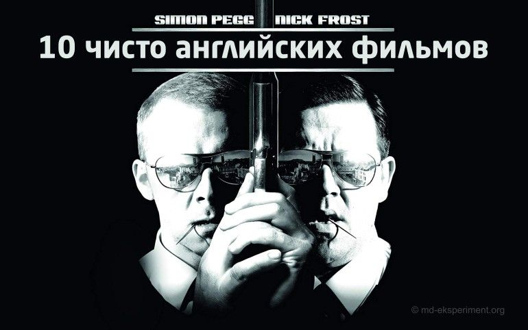 Смотреть английские фильмы