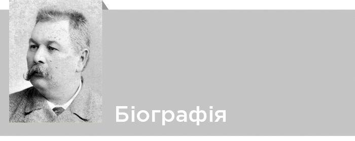Біографія Марка Кропивницького