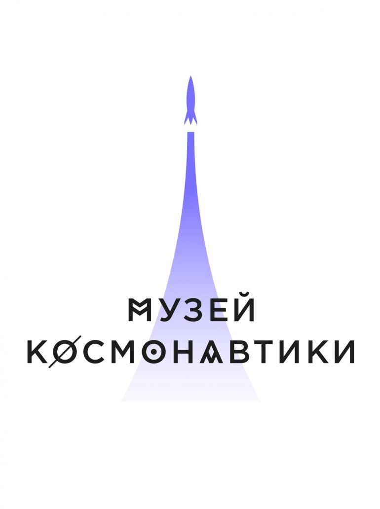 Музей космонавтики. KGallery