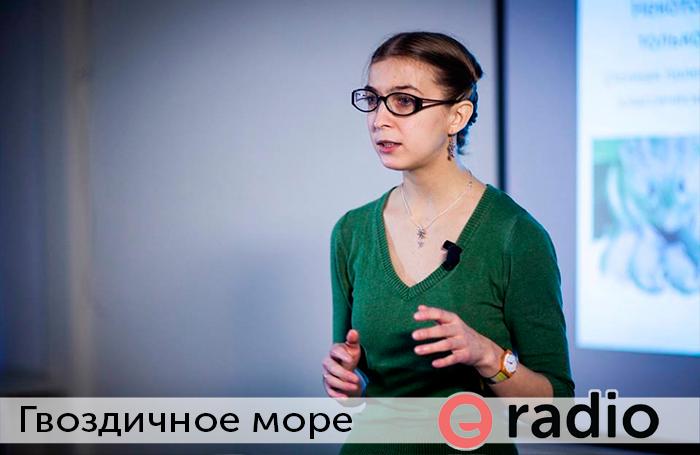 Гвоздичное море - Ася Казанцева