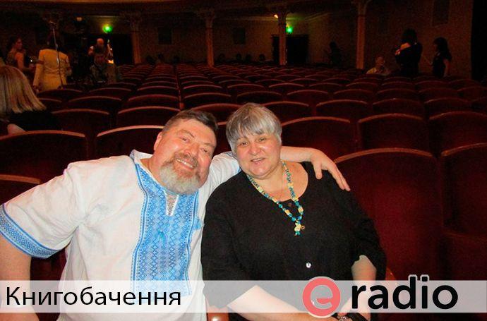 Книгобачення - Тимур і Олена Литовченки