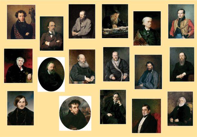Страницы писателей. Новый проект портала Эксперимент