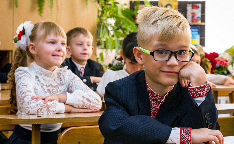 Дети школа 1 класс