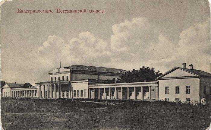 Подземелья Екатеринослава. Тайны Преображенского собора и Потёмкинского дворца