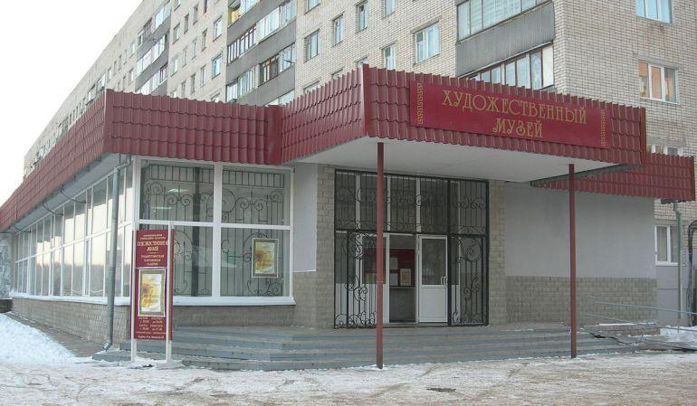 Афиша апрель. Тольяттинский художественный музей