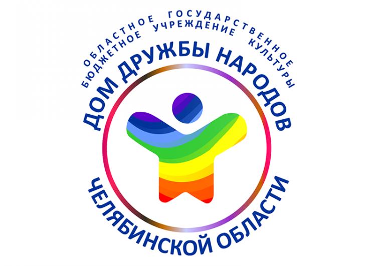 2 отборочный тур фестиваля «Соцветие дружное Урала»