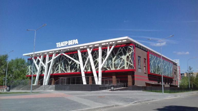 Новоселье на Мещере. Театр Вера