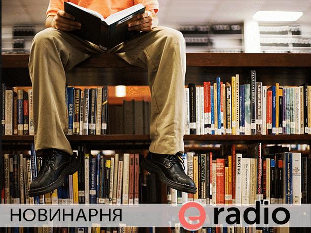 Новинарня - Під-Літ-Кач