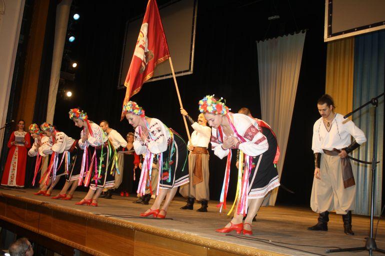 Концерта памяти Василия Слипака