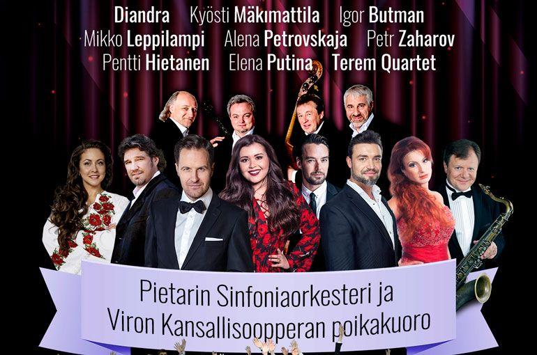 Гала-концерт «Наш романс. Диалог культур». Афиша Хельсинки 2019