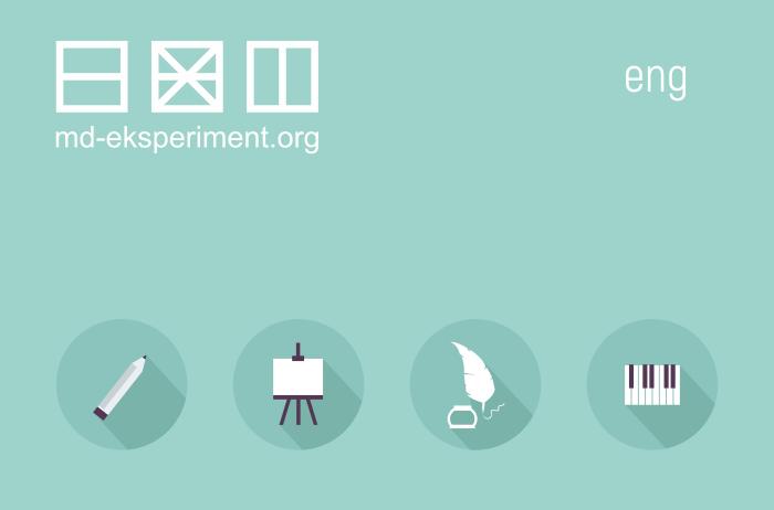 International cultural portal Experiment