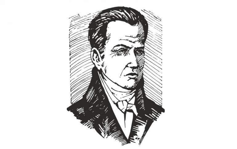 Історична правда з Вахтангом Кіпіані: Українське слово Котляревського