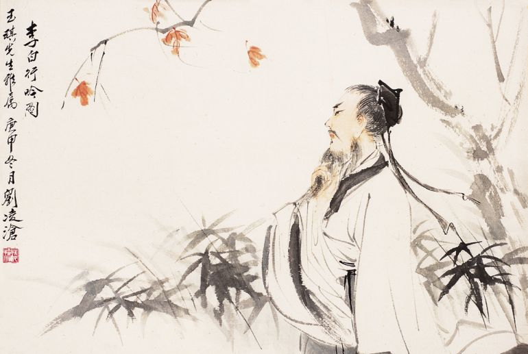 Ли Бо. Бессмертный гений поэзии