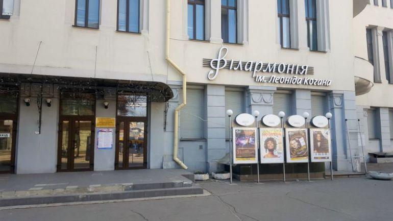 Репертуар на квітень. Афиша Днепровской филармонии 2019