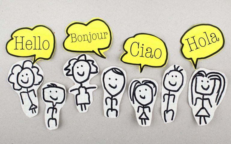 иностранный язык изучение