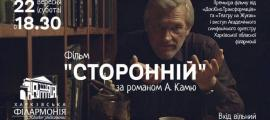 Театр на Жуках стал партнером студии Док Кино Трансформация. Новости культуры 2018