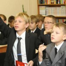 Как правильно писать диссертацию Что недопустимо  Учеба в Беларуси