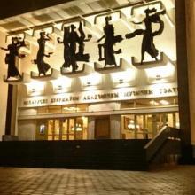Афиша театр барнаул на сентябрь 2016