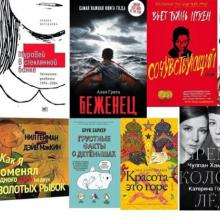 Книжная ярмарка Non/fiction 2018