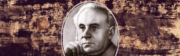 Максим Рильский